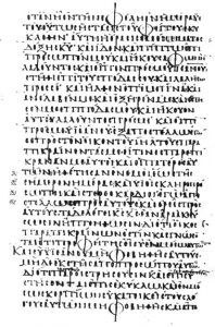 Codex_Marchalianus_(Ezk_1,28-2,6)