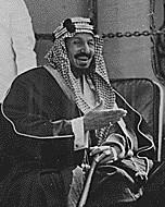 ibn_saud_1945