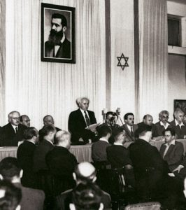 Declaration_of_State_of_Israel_1948_2