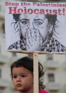 israel-boycott-4-shutterstock_422909674